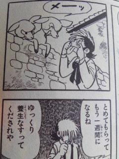 「道すがら」2