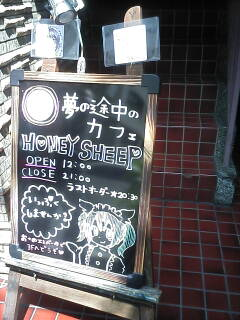 「Honey Sheep」看板