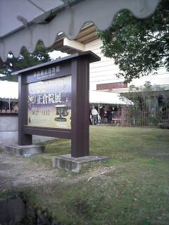 博物館新館の入口