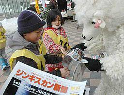 会場を訪れた子供たちにジンギスカン新聞を手渡す羊の着ぐるみ