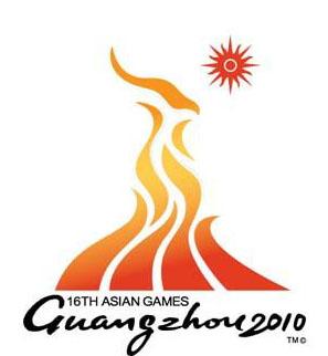 広州アジア大会ロゴマーク