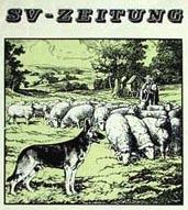 羊とシェパード