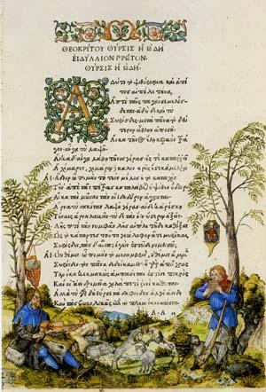 「『牧歌』のための扉絵細密画」