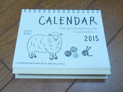 calendar140918no2.jpg