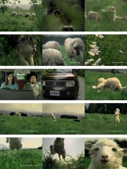 日産 Cube CM 羊と狼1