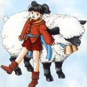 羊飼いユズと羊のタロウ