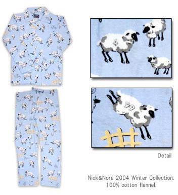 羊のパジャマ