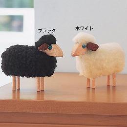羊のオブジェ(メイヤー)