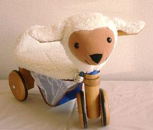 羊の三輪車 ラムドライブ
