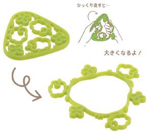 ペッカ ひつじ 鍋敷き