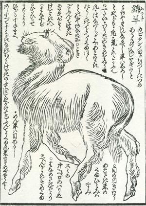 hokusai150626.jpg