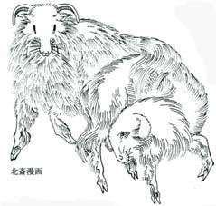 北斎漫画のひつじ