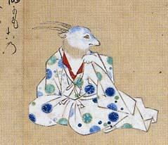 「十二類絵巻」(羊)