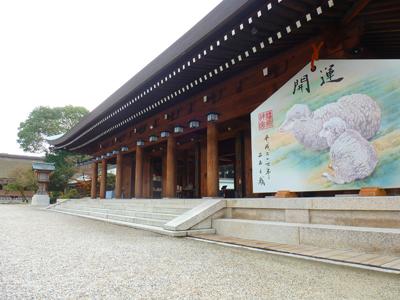 kasihara141213no3.jpg