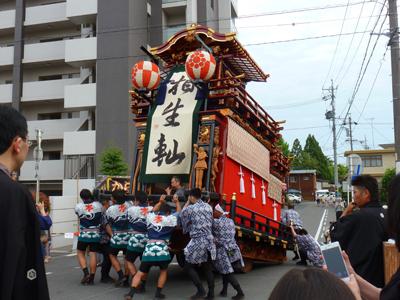 oogakiaiouyama150511.jpg