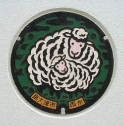 羊のマンホール