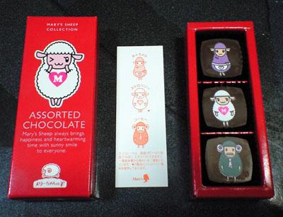 メリーちゃん一家のチョコレート