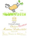 サヴィニャック 羊ラベル