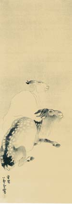 廬雪「双羊図」