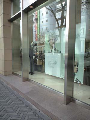 スーツカンパニー名古屋栄店