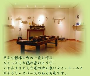 Gallery花影抄