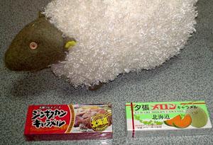ジンギスカンキャラメル