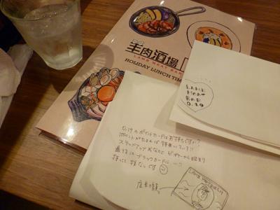 younikusakaba150622.jpg